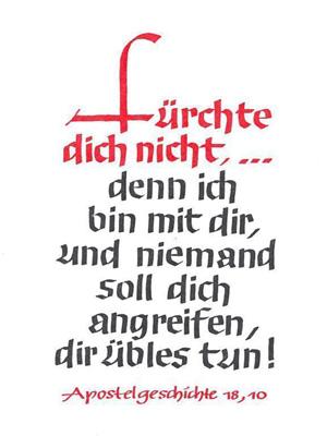 psalm_01